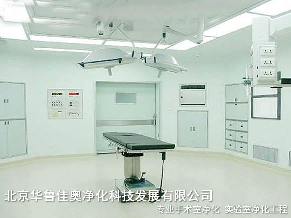 手术室洁净送风管道系统