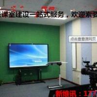 录课室绿板系统,绿板抠像直播