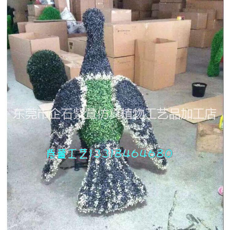 紫萱工艺仿真绿雕 仿真动物 仿真人造大象 动植物雕塑厂家直销  动物花坛雕塑 仿真人造大象