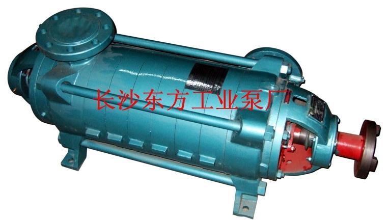 厂家直销D6-50*2多级清水离心泵@卧式多级离心泵 厂家直销