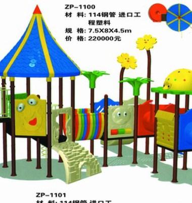 幼儿园大型玩具图片/幼儿园大型玩具样板图 (4)