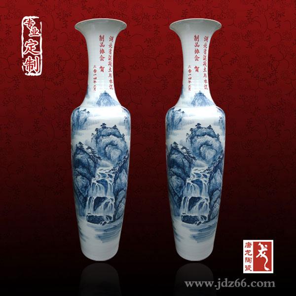 定做陶瓷大花瓶 开业大花瓶 定制陶瓷大花瓶加祝福语
