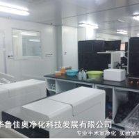 如何选购实验室净化设备