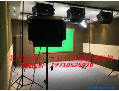 网络课程制作,录课室慕课室建设,【视频课程录作】录课室