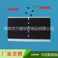 双面带胶EVA海绵垫 黑色方形防震EVA海绵垫厂家优惠直销