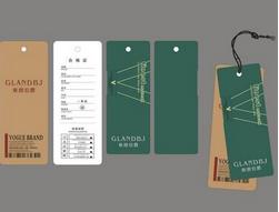 上海印刷服装吊牌 定制印刷服装吊牌 牛皮纸吊牌产品合格证定做
