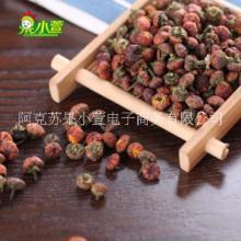 果小萱  新疆克里特级胎菊罐装90g清肝明目花果茶 优质茶叶批发