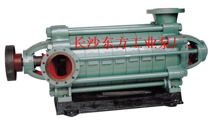 DF6-25*12耐腐蚀多级泵  DF6-25*12矿用耐腐蚀多级离心泵