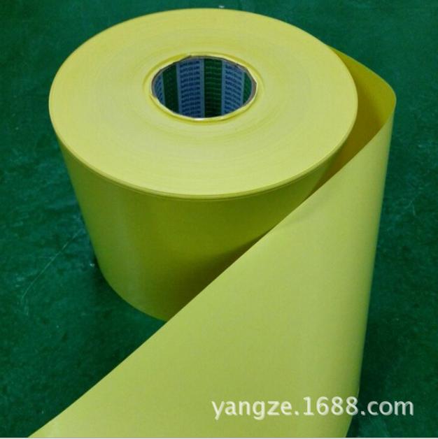 195克黄色离型纸、硅油纸、标签底纸厂家 95克黄色离型纸、硅油纸、标签底纸价格 95克黄色离型纸、硅油纸、标签底纸哪家
