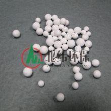 供应北纬环保活性氧化铝瓷球 3-8mm