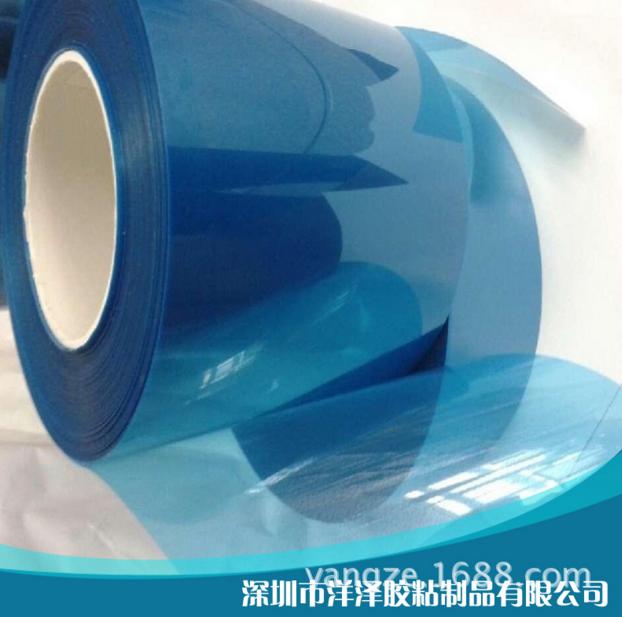 蓝色离型膜厂家 蓝色离型膜批发 蓝色离型膜价格 蓝色离型膜供应商