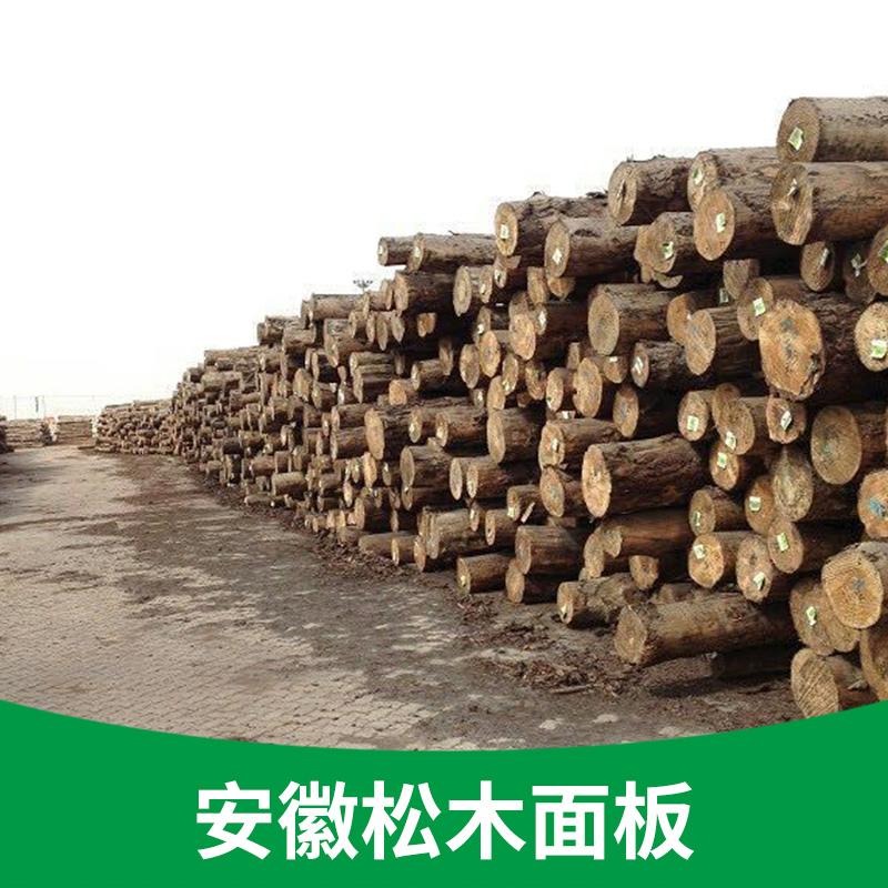 厂家直销优质生态木室内外墙面装饰板  安徽松木面板  超低价批发定做