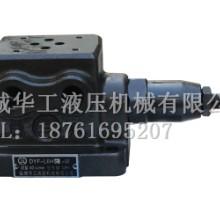 DYF-L6底板溢流阀液压传动液压站底板型溢流阀图片