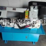 现货销售BS712T带锯床 龙门锯床 数控锯床 售后保障