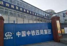 天津祈虹彩钢钢构有限公司销售部简介