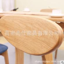 蝴蝶椅北欧简约实木餐椅靠背椅时尚布艺椅子白橡木餐椅厂家批发