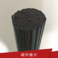 碳纤维片图片