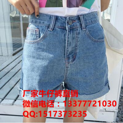 广州去哪里批发厂家直销牛仔短裤夏季新款牛仔短裤爆款韩版高腰破洞牛仔短裤几元库存积压跑量批发