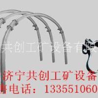厂家定制周期短价格低u型钢支架