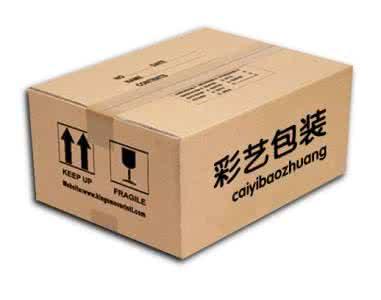 供应国产箱板纸 国产牛卡纸 玖龙