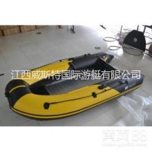 3.1米铝合金橡皮艇充气5人皮划艇耐磨钓鱼船防腐蚀加厚充气艇批发