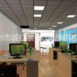 办公室装修办公室装修价格 广州办公室装修办公室装修厂家