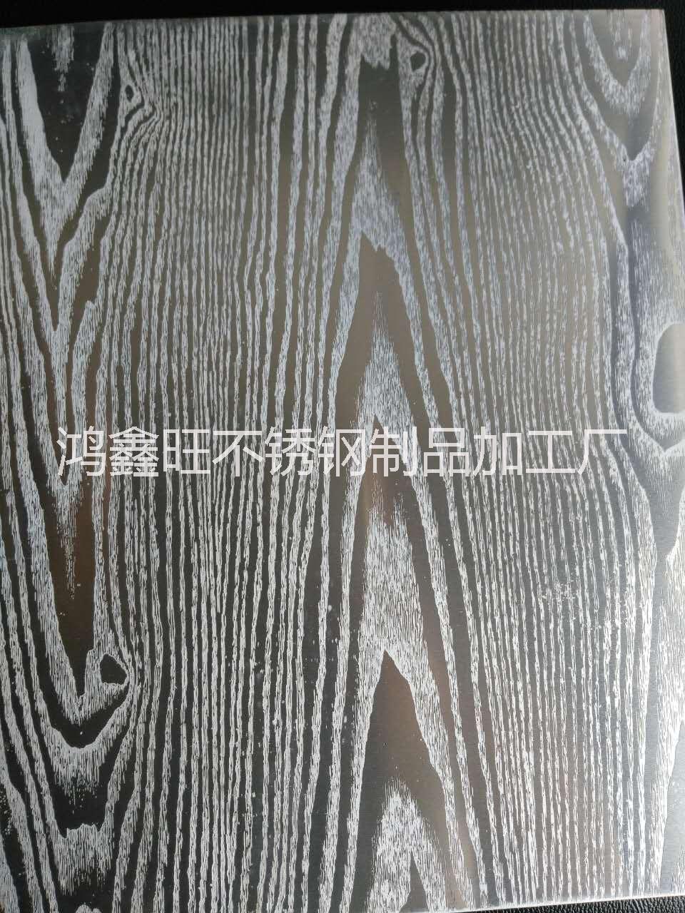 专业加工蚀刻不锈钢板、铝板、铜板