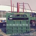 环保废品液压打包机图片