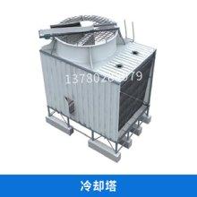 山东冷却塔工业制冷设备圆形/方形玻璃钢逆流式闭式冷却塔厂家直销批发