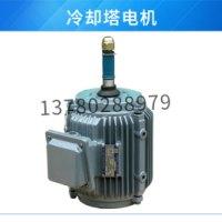 冷却塔电机配件厂,低噪音冷却塔电机,诚信冷却塔有限公司