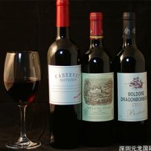 意大利法国红酒进口清关报关货代意大利法国红/酒进口清关报关货代批发