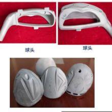 钛金属合金高尔夫球头加工厂家 钛金属合金高尔夫球头加工定制厂家