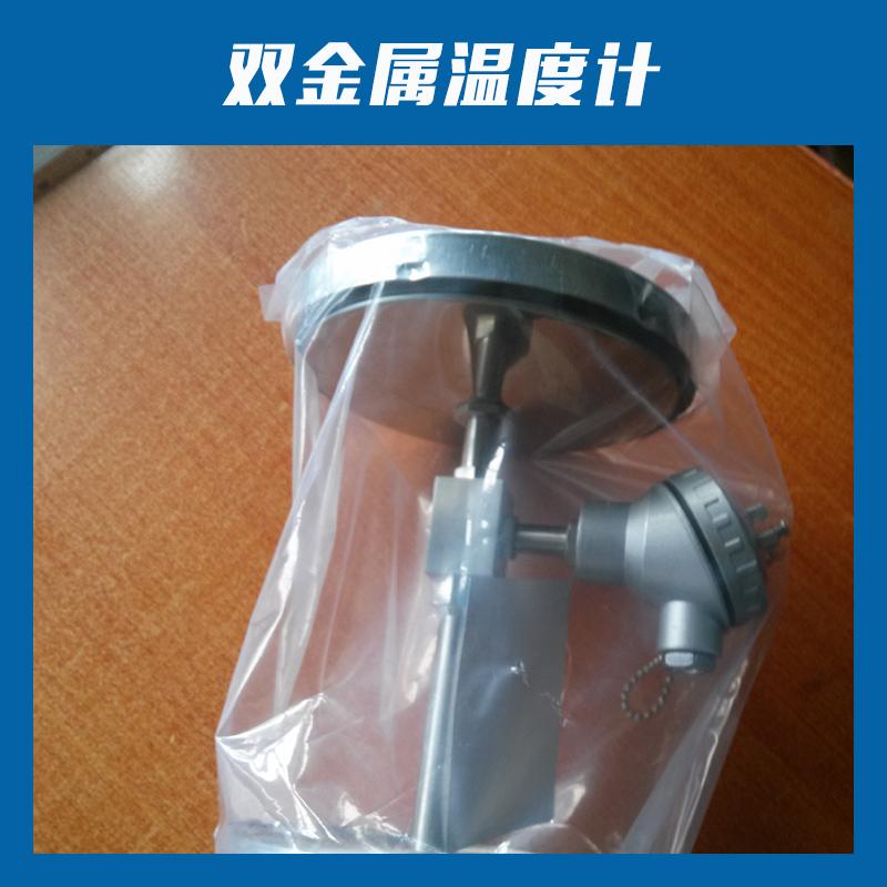 双金属温度计图片/双金属温度计样板图 (4)