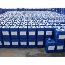 重庆临水牌异噻唑啉酮、1227、粘泥剥离剂、杀菌灭藻剂,厂家现货供应批发