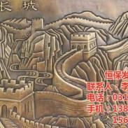 铸铜浮雕厂图片