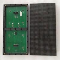 led显示屏,led单元板,led显示屏模组厂家