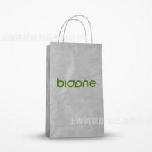 纸袋定做 快递包装袋纸袋定做印刷logo批发