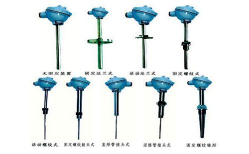 K型热电偶http://www.hfybdl.com
