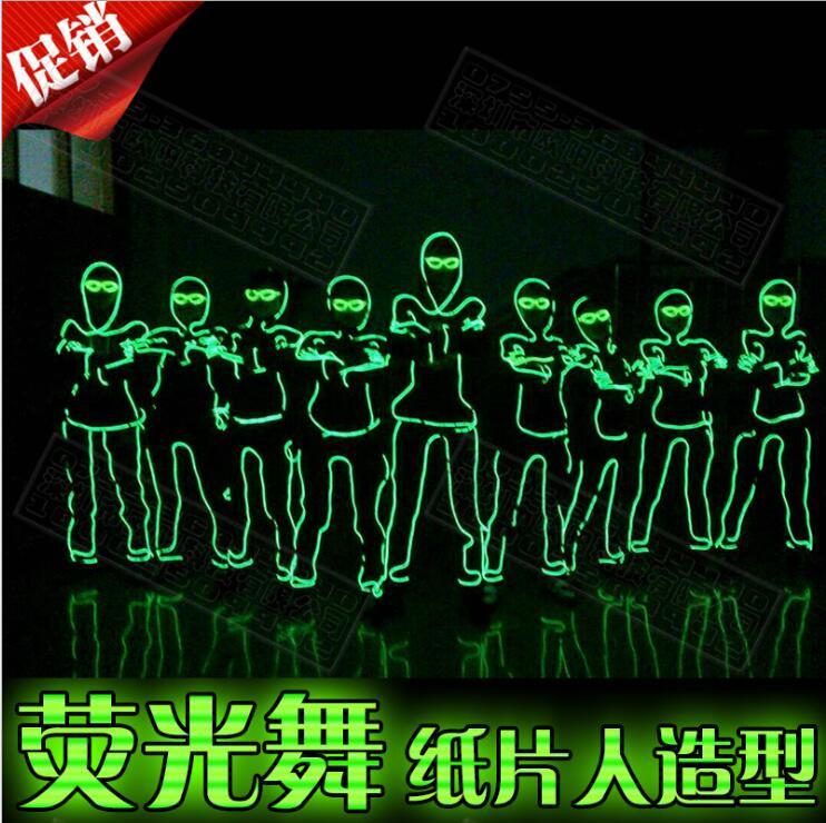 LED表演服装 演出服装
