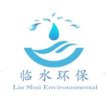 重庆临水牌粘泥剥离剂、杀菌效果好,适用于工业废水处理,厂家现货供应,价格低批发