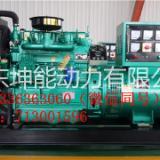 潍坊柴油发电机组30kw全铜电机全国联保终身维修柴油发电机组30