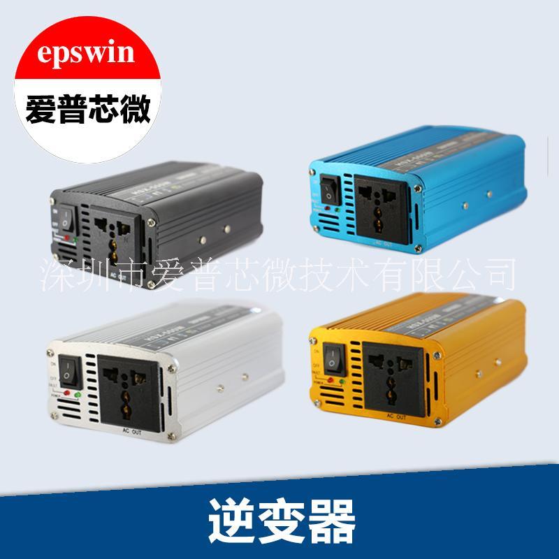 新款修正弦波车载电源逆变器 家用大功率逆变器 12V24V48V电源转换器