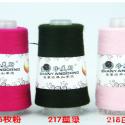 珍美斯 羊绒线特价手编机织26/2细山羊绒 厂家直销 羊绒纱 羊绒纱线厂家直销