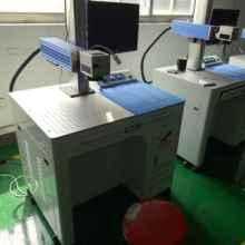金属塑料激光雕刻机厂家销售价格批发