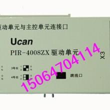 特卖PIR-400SII双速开关智能综合保护装置-优品畅销双速开关智能保护装置图片