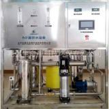 兆强生命源1T/h商用直饮水设备反渗透