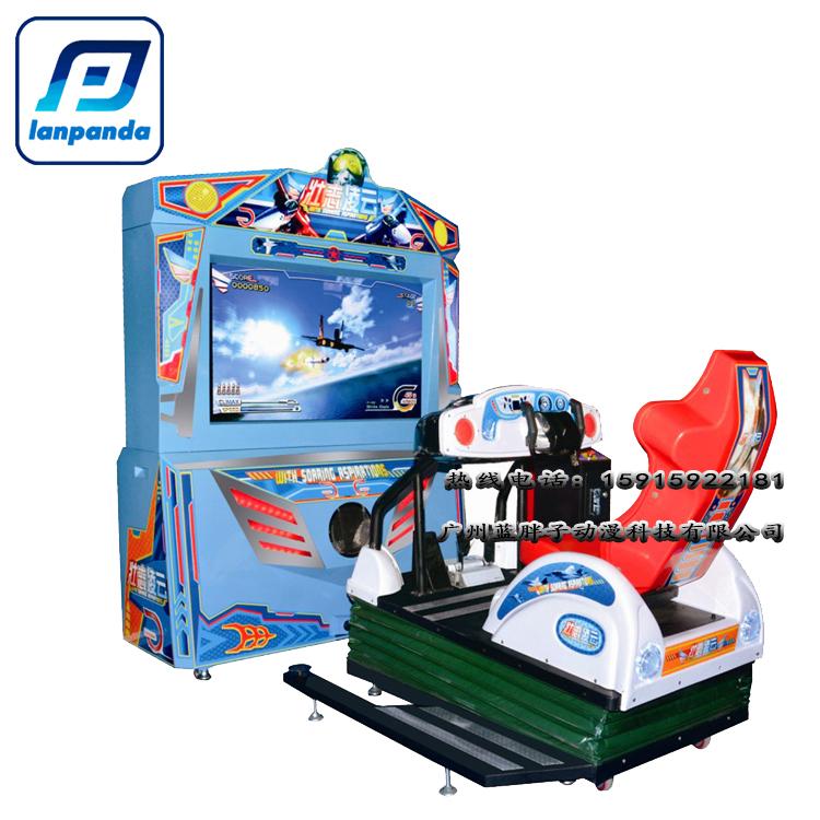 大型动感打枪游戏机最新打飞机动漫游戏机壮志凌云空中狂飚游戏机