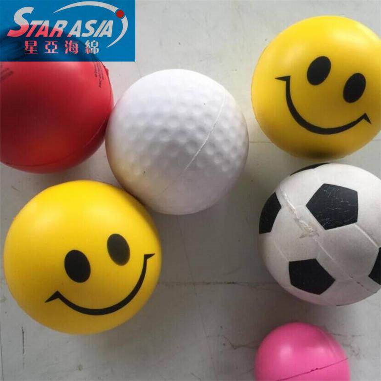 促销礼品 发泡球 PU压力球圆球形 减压玩具球LOGO定做