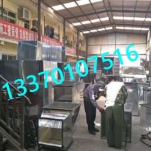 北京厨房设备、厨房排烟、通风管道制作安装图片