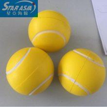 厂家直销 儿童运动玩具球 pu发泡海绵弹力玩具球 PU彩色足球图片